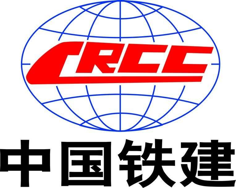 中国铁建集团有限公司