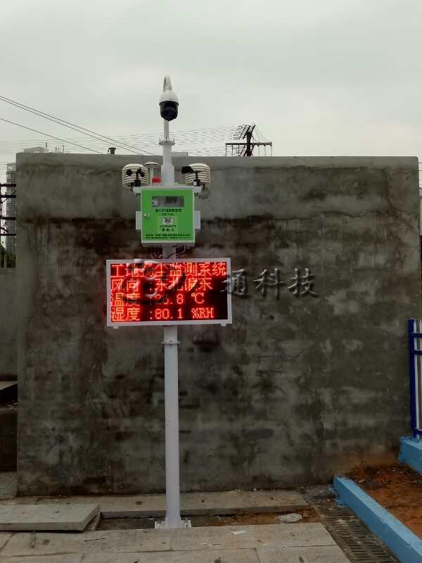 福州在线扬尘监测系统(省级最新标准)
