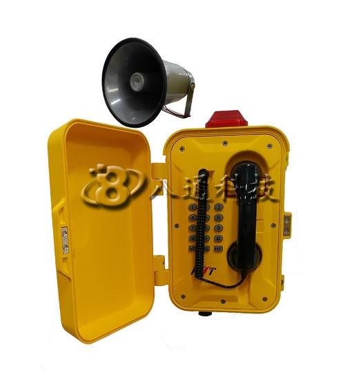 智慧贝博西甲应急电话广播系统施工好办法